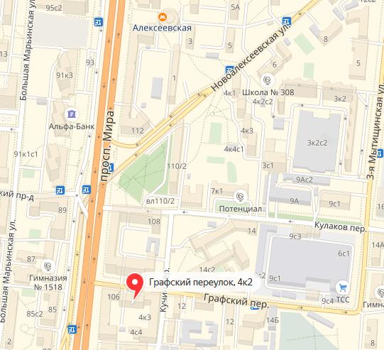 Адрес Управления Роспотребнадзора по г. Москве